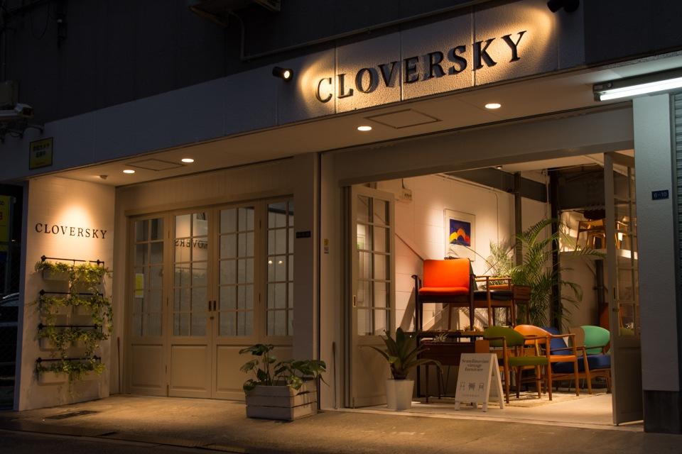 CLOVERSKY Show Room