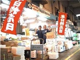 魚市場の日々