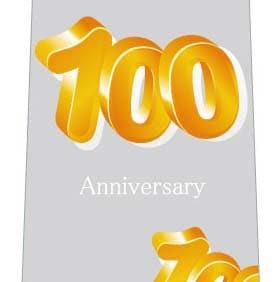 100周年記念ネクタイの写真