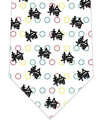 2013今年の漢字「輪」ネクタイ(文字黒)の写真
