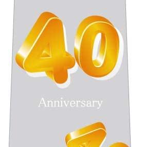 40周年記念ネクタイの写真