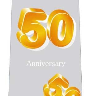 50周年記念ネクタイの写真