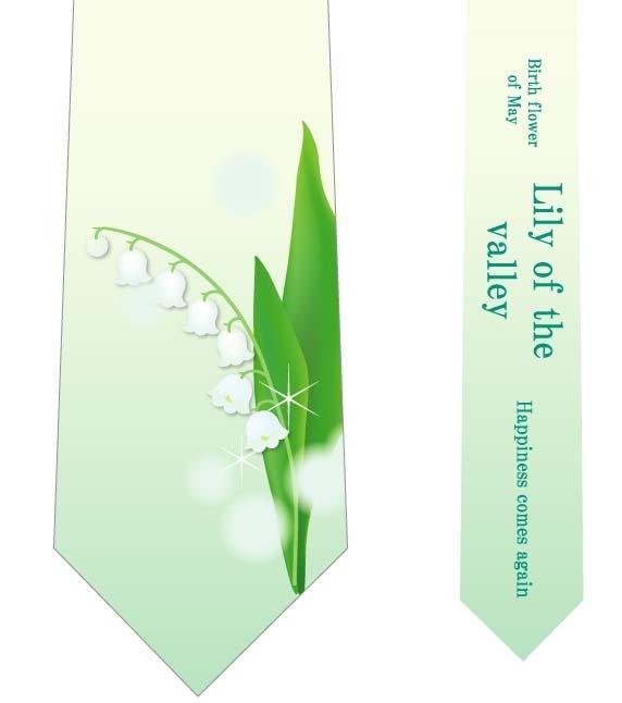 5月の誕生花ネクタイ(スズラン)の写真