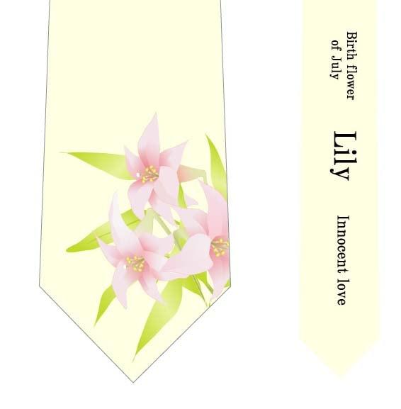 7月の誕生花ネクタイ(ユリ)の写真
