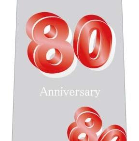 80周年記念ネクタイの写真