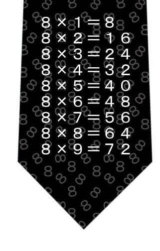 8の段ネクタイ(黒)ネクタイの写真
