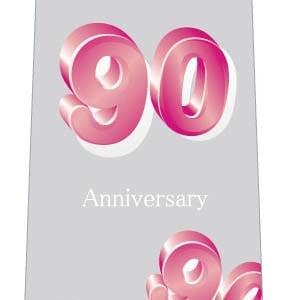 90周年記念ネクタイの写真
