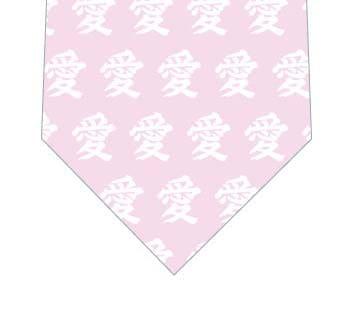 愛がいっぱいネクタイ(桜色)の写真