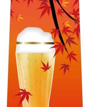 秋のビールネクタイの写真