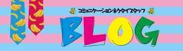 ぬーちゃんのブログ