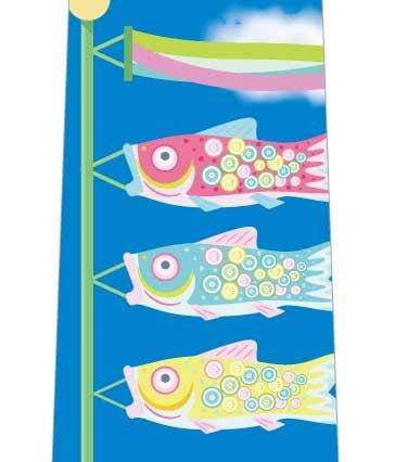 堂々鯉のぼりネクタイの写真