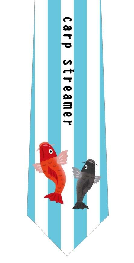 英語で鯉のぼりはcarpstreameネクタイ(水色)の写真