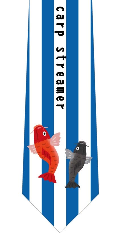 英語で鯉のぼりはcarpstreameネクタイ(青)の写真