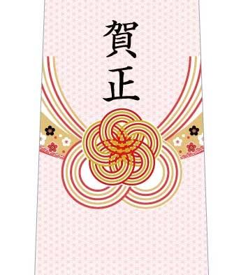 賀正結びネクタイの写真