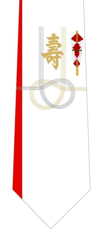 ご祝儀袋ネクタイ(結びきり)の写真