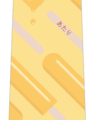 アイスキャンディネクタイ(黄色)の写真