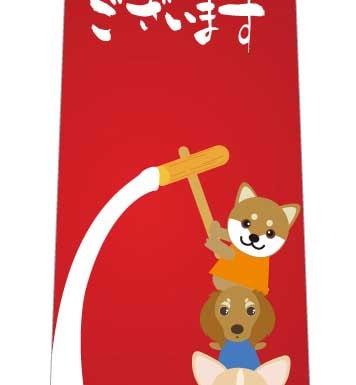 犬の餅つきネクタイの写真