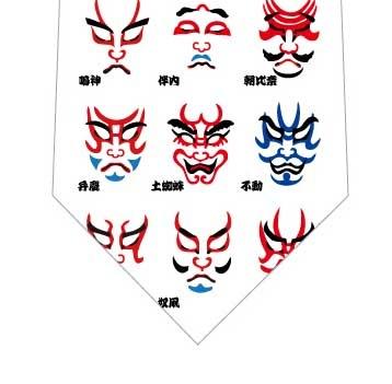 歌舞伎隈取ネクタイ(白)の写真