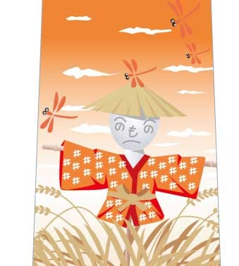 かかしネクタイ(オレンジ)の写真
