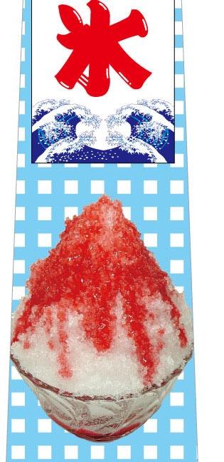 かき氷ドーンネクタイ(水色)の写真