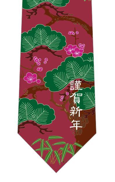 謹賀新年(松竹梅・赤系)ネクタイの写真
