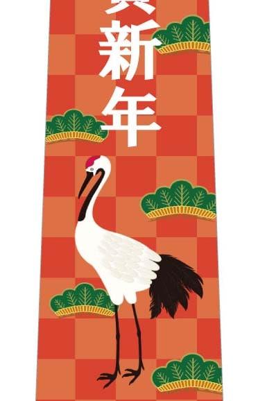 謹賀新年(鶴と松)ネクタイの写真