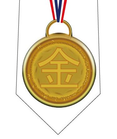 メダル柄(金銀銅)ネクタイの写真