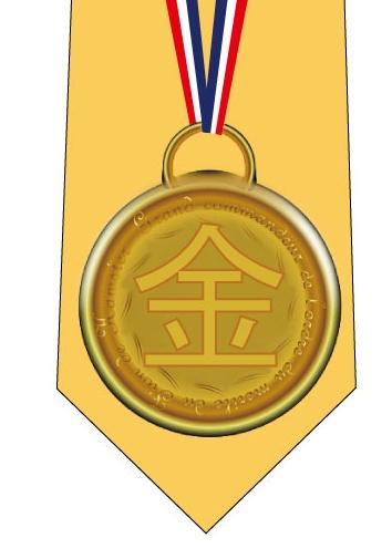 金メダルネクタイ(黄色)の写真