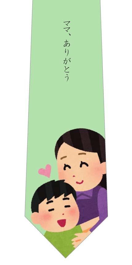 子供のママありがとうネクタイ(緑)の写真