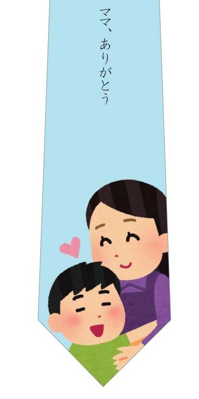 子供のママありがとうネクタイ(水色)の写真