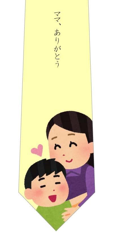 子供のママありがとうネクタイ(黄色)の写真