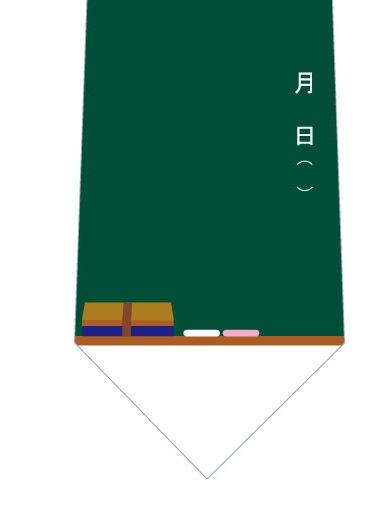 黒板ネクタイの写真