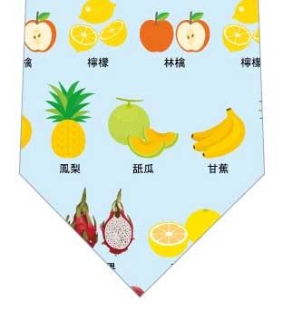 果物の名前ネクタイ(水色)