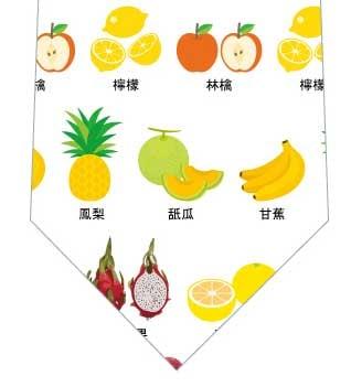果物の名前ネクタイ(白)