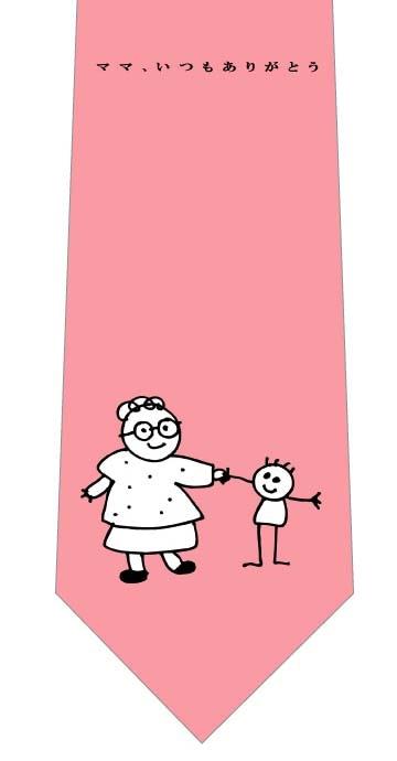 ママ、いつもありがとうネクタイ(ピンク)の写真