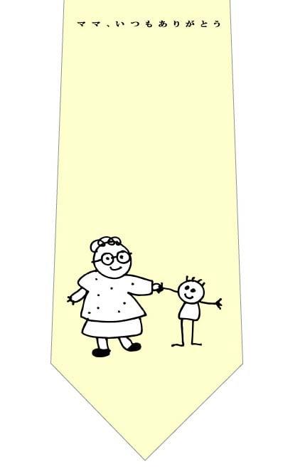 ママ、いつもありがとうネクタイ(黄色)の写真