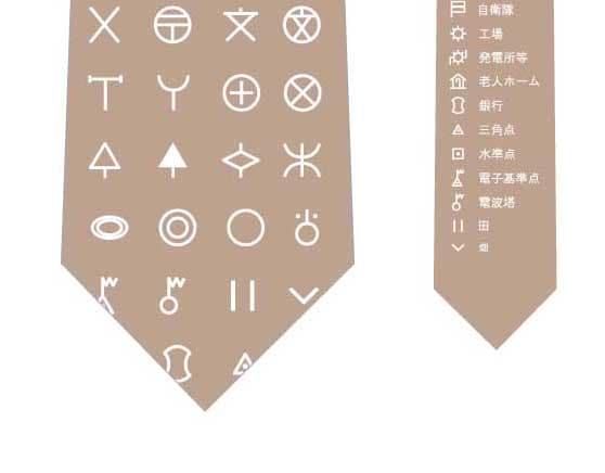 地図記号ネクタイ(ベージュ)の写真