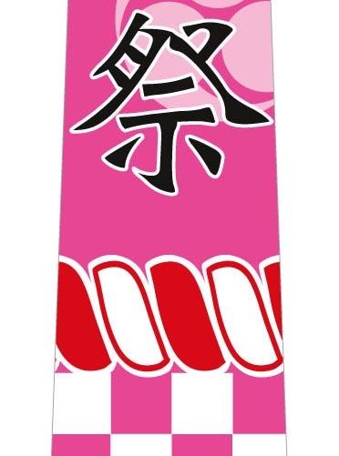 祭ハッピネクタイ(三つ巴・ピンク)の写真