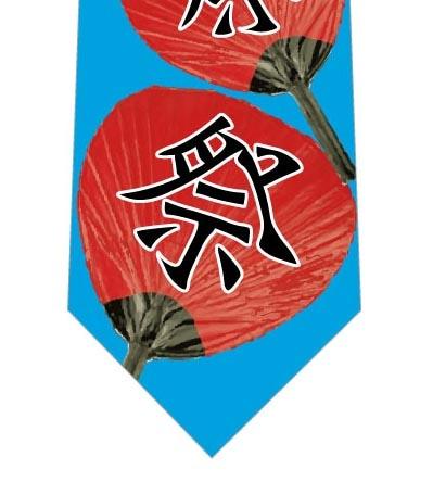 祭うちわネクタイ(水色)の写真