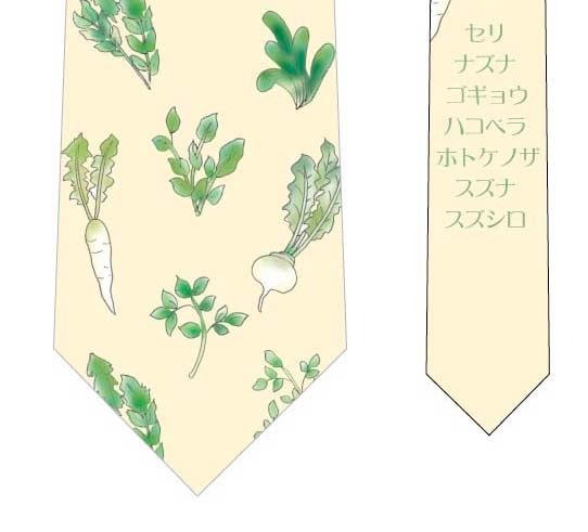 七草ネクタイ(黄色)の写真