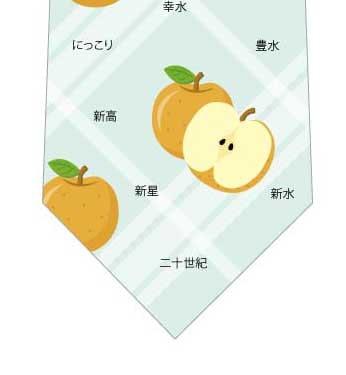 梨の種類ネクタイの写真