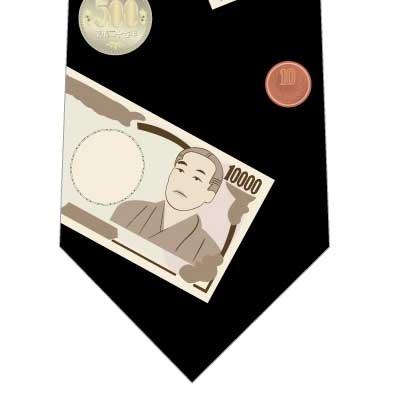 日本のお金ネクタイの写真