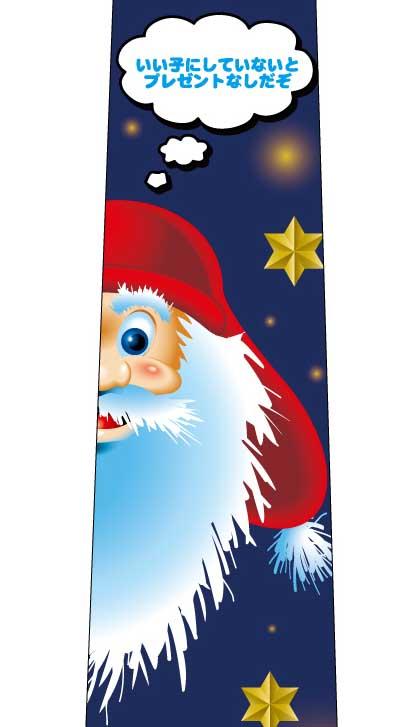 クリスマスネクタイ(覗くサンタ)紺の写真