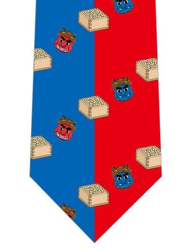 鬼と豆ネクタイ(赤×青)の写真