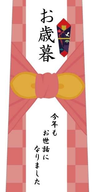 お歳暮ネクタイ(風呂敷・ピンク)の写真