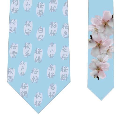 桜のつく言葉ネクタイ(水色)の写真