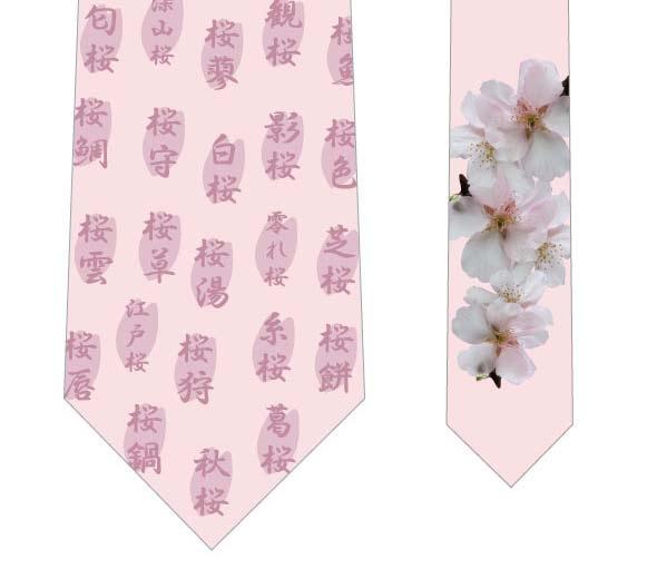 桜のつく言葉ネクタイ(ピンク)の写真