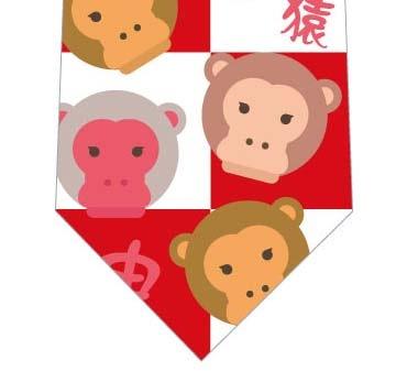 さる猿申年ネクタイ(紅白)の写真