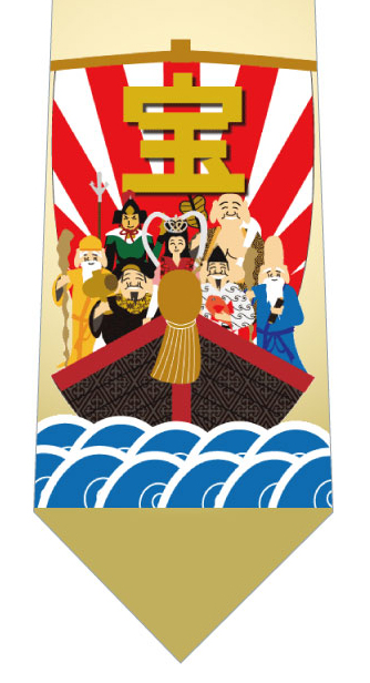 七福神ネクタイの写真