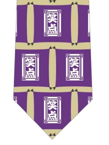 笑点の座布団風ネクタイの写真